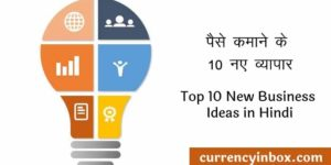 Top 10 New Low Investment Business Idea in Hindi