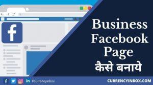 Facebook Page Kaise Banaye In Hindi