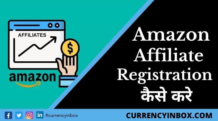 Amazon Affiliate Registration Kaise Kare