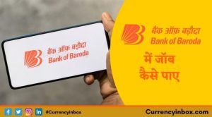 Bank Of Baroda Me Job Kaise Paye