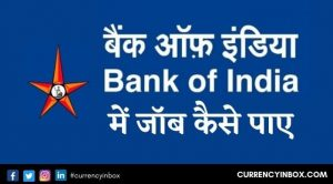 Bank Of India Me Job Kaise Paye