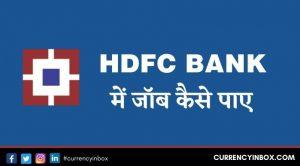 HDFC Bank Me Job Kaise Paye