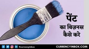 Paint Ka Business Kaise Kare
