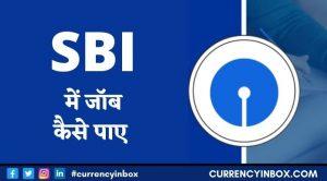State Bank Of India Me Job Kaise Paye