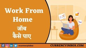 Work From Home Job Kaise Paye